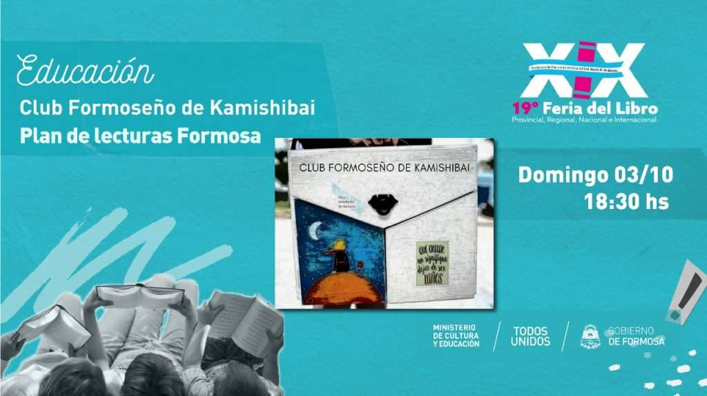 Presentación Club Formoseño de Kamishibai – Paola Aguiar
