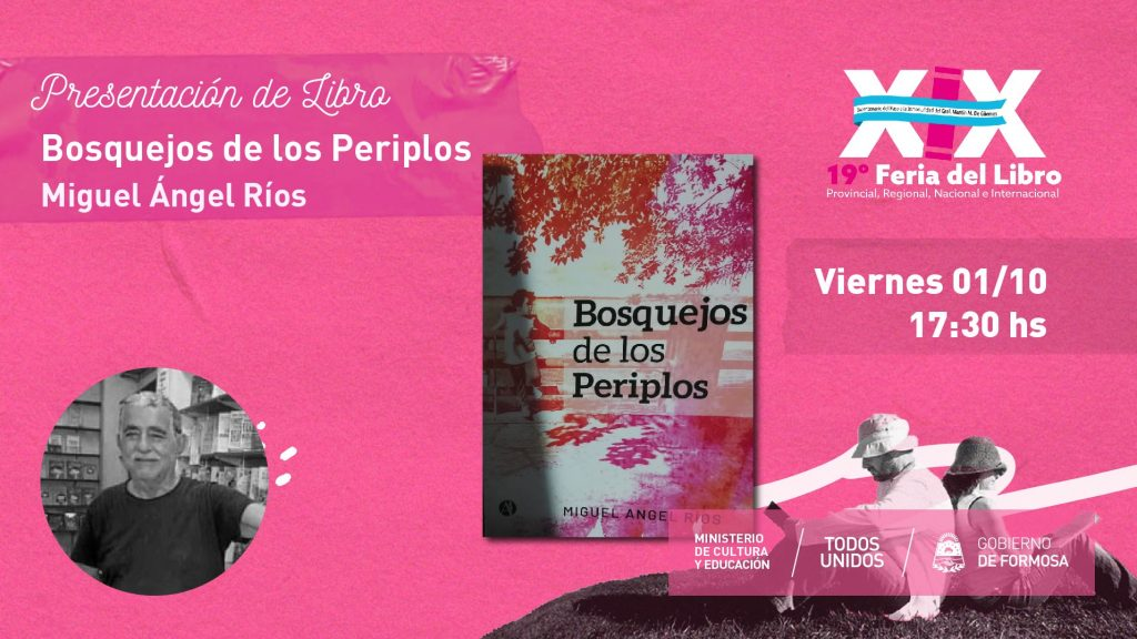 Bosquejos de los Periplos – Miguel Ángel Ríos