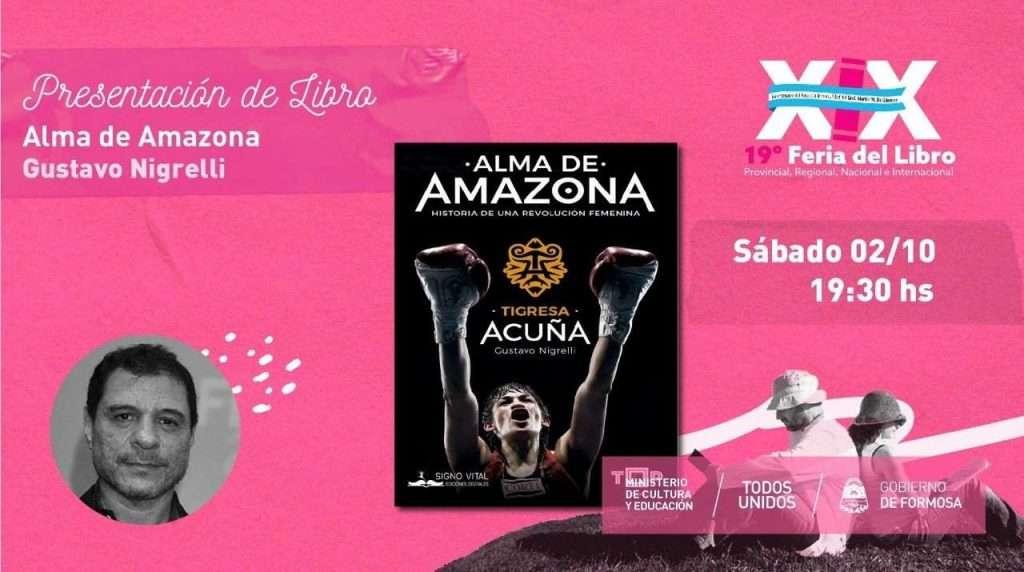 Alma Amazona – Gustavo Nigrelli