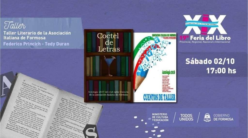 Taller Literario de la Asociación Italiana de Formosa  – Asociación Italiana Princich